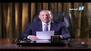 تقرير هنا الرياض - مصر.. ملامح السباق الرئاسي تتشكل