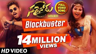 Sarrainodu Songs | Blockbuster Full Video Song | Allu Arjun,Rakul Preet | SS Thaman