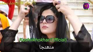 Kashiii Khokhar Official Sindhi Status Whatsapp