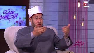 ست الحسن - الشيخ محمد عبد السميع: لا ذنب يقع على من يقوم بتأجيل فريضة الحج وقت الاستطاعة