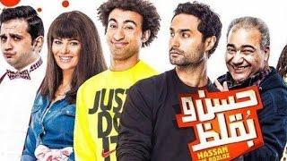طارق الشناوي: «حسن وبقلظ» يقدم على ربيع كنجم كوميدي قادم