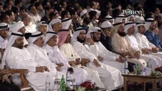 ASK DR ZAKIR   AN EXCLUSIVE OPEN QUESTION & ANSWER SESSION   2   DUBAI   LEC   Q & A   DR ZAKIR NAIK
