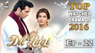 Dil Lagi Ep 22 - ARY Digital Drama