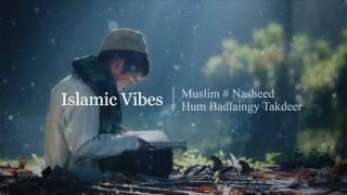 Hum Badlaingy Takdeer | Urdu Nasheed | Islamic Vibes