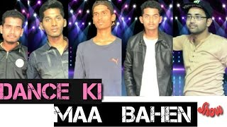 Dance Ki Maa Bahen By || The Unique Creations ||