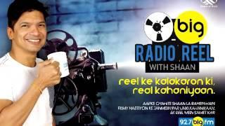 Big Radio Reel with Shaan | Pritam Chakraborty | 14th June