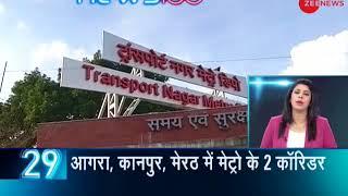Headlines: Rahul Gandhi slams Centre over making Aadhaar mandatory