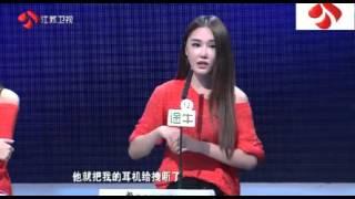 """缘来非诚勿扰 黄菡老师特辑 非""""橙""""勿扰"""