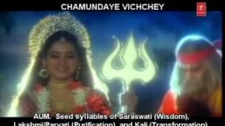 Durga Mantra