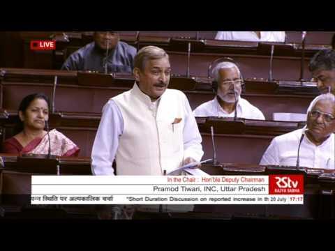 Sh. Pramod Tiwari's Speech