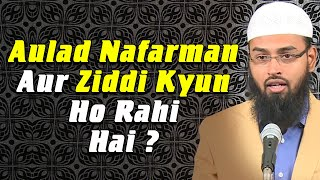 MUST WATCH - Aulad Nafarman Aur Ziddi Kyun Hoti Ja Rahi Hai By Adv. Faiz Syed