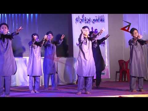 Xxx Mp4 Outstanding Performance Laut Ke Aaja Meri Maa Ali Public School Bhatkal Annual Gathering 2018 3gp Sex