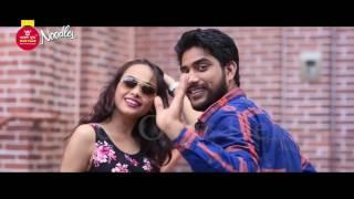 New Bangla Song 2016   Kew Janena   Fahmida Nabi and Shahid