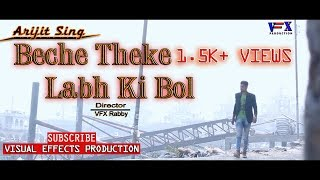 Beche Theke Labh Ki Bol   Full Song   Rangbaaz