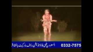 Lawan Barish De Wich Hot Afreen Khan Mujra 2012