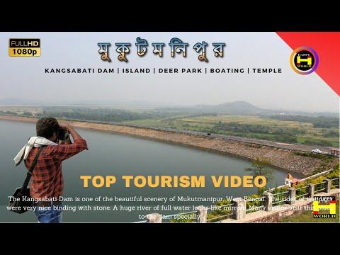 Xxx Mp4 Mukutmanipur Dam Kangsabati River Deer Park A Complete Trip Bankura Full HD 1080p 3gp Sex