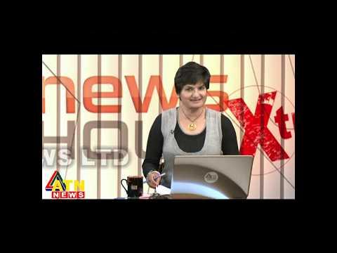 Munni Saha Presents News Hour Xtra রং বদলায় December 22 2018
