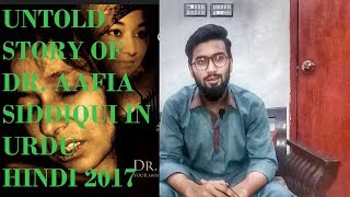 Dr. Aafia Siddiqui And Her Case Fair Facts Exposed In Urdu Hindi 2017