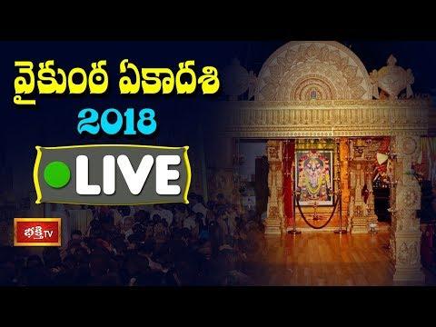 Bhakthi TV | #BhakthiTVLive | Telugu Devotional Channel Live | #BhakthiTV Live Official