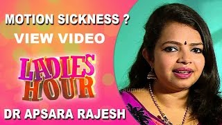 Motion Sickness - Travel Sickness causes & prevention by Dr Apsara Rajesh | Ladies Hour