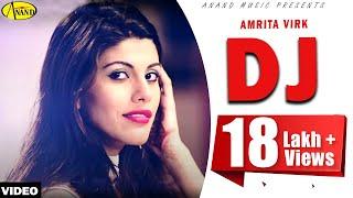 Amrita Virk ||  DJ ||  New Punjabi Song 2017 || Anand Music