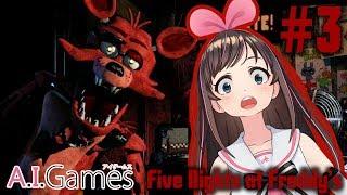 【Five Nights at Freddy's】#3 こんなバイトしとうない!!