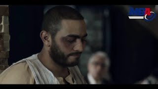 Episode 27 - Adam Series / الحلقة السابعة والعشرون - مسلسل ادم - تامر حسني