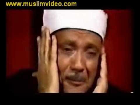 فيديو نادر لعبد الباسط يبكي من خشية الله ويتماسك Quran