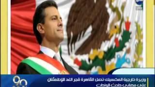 فضيحة مذيعة قناة المحور