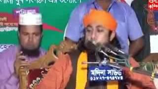 নিশি রাইতে কার বাশি বাজে   maulana mufti gias uddin at tahery   bangla waz   zik