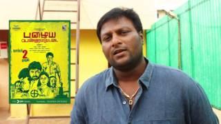 Pazhaya vannarapettai director request