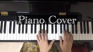 Hikaru Utada  Hanataba Wo Kimini Piano Cover