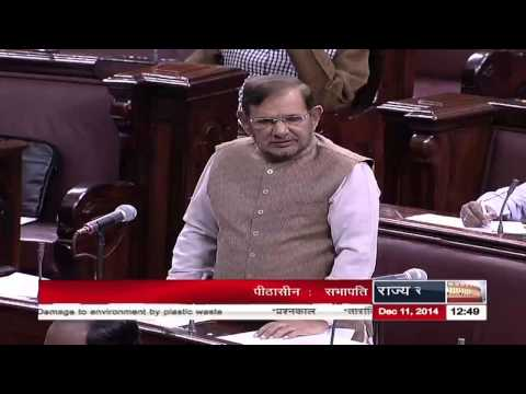 Question Hour, Short Notice Question and message from Lok Sabha | Rajya Sabha Winter Session - 233