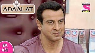 Adaalat - अदालत - Episode  431 - 28th November , 2017