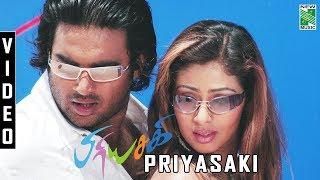Priyasaki Video | Priyasaki |  Bharatwaj  | Madhavan
