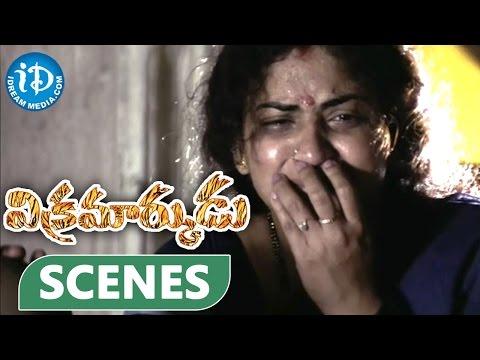 Xxx Mp4 Vikramarkudu Movie Scenes Rajiv Kanakala S Wife Harassed By Villain S Son 3gp Sex