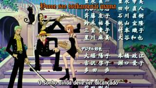 One Piece Movie 1 Ending [HD]