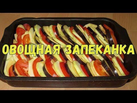 физических лиц, что можно приготовить из баклажанов и моркови