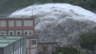 Amazing Mega Flood At Dam In Taiwan