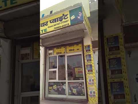 idea office chautala