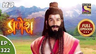 Vighnaharta Ganesh - Ep 322 - Full Episode - 14th November, 2018