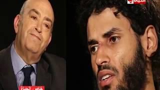 إنفراد - عماد أديب لـ إرهابي الواحات الليبي