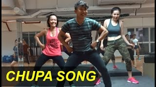 Chupa song (Chupacabra) | Zumba® | ZFit