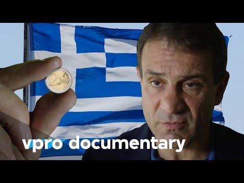 Greece for sale (vpro backlight documentary)
