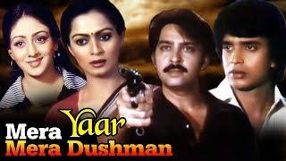 Mera Yaar Mera Dushman | Full Movie | Rakesh Roshan | Mithun Chakraborty | Hindi Movie