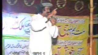 Punjabi Poet ZiauDin Zia of Vadi Soon Khura by Saghir Awan