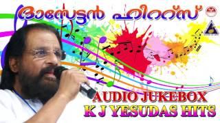 Yesudas Hits | Dasettan Hits | Malayalam Evergreen classical hits | Latest Upload