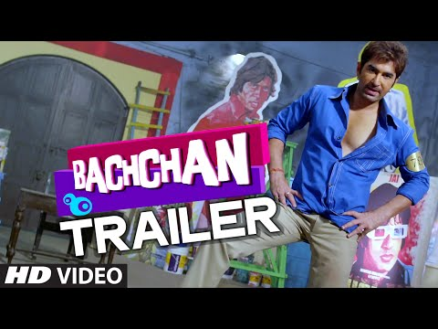BACHCHAN Theatrical Trailer (Official) - Jeet, Aindrita Ray, Payal Sarkar - Bengali Movie 2014