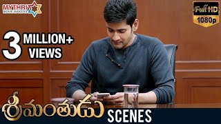 Mahesh Babu Plays Candy Crush at Office | Srimanthudu Movie Scenes | Jagapathi Babu | Koratala Siva