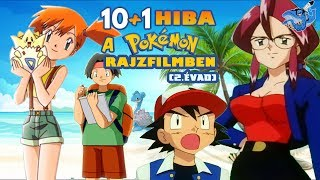 10 + 1 Hiba a Pokémon Rajzfilmben (2. évad)